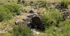 Çolaklar Stone Bridge
