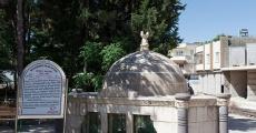Muhammed Esad Efendi Tomb