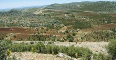Sof Plateau