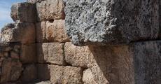 Roma Gözetleme Kulesi